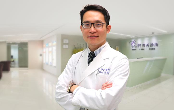 增生療法、復健科尤稚凱醫師