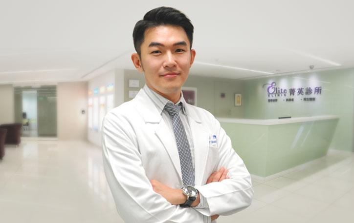 增生療法、復健科陳相宏醫師